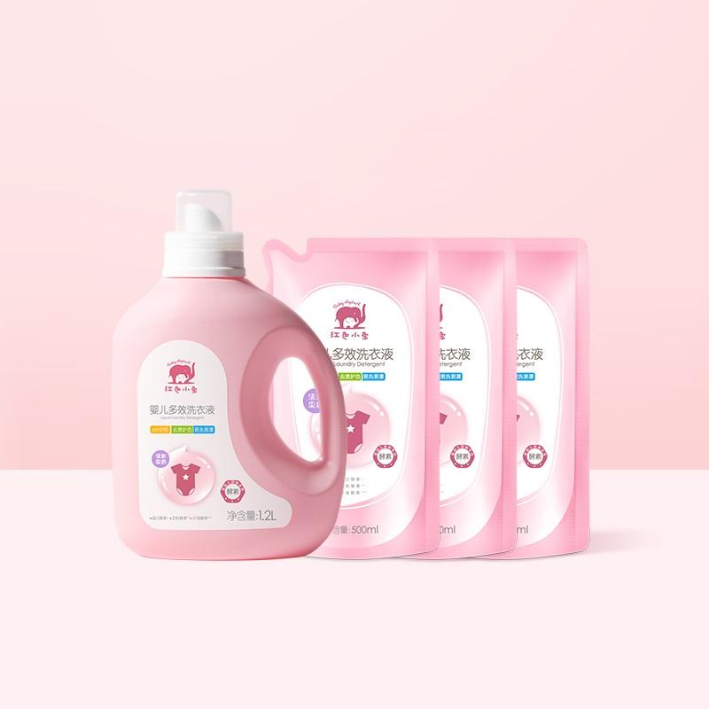 红色小象婴儿洗衣液婴幼儿宝宝专用新生儿童特惠装天然去渍bb皂液