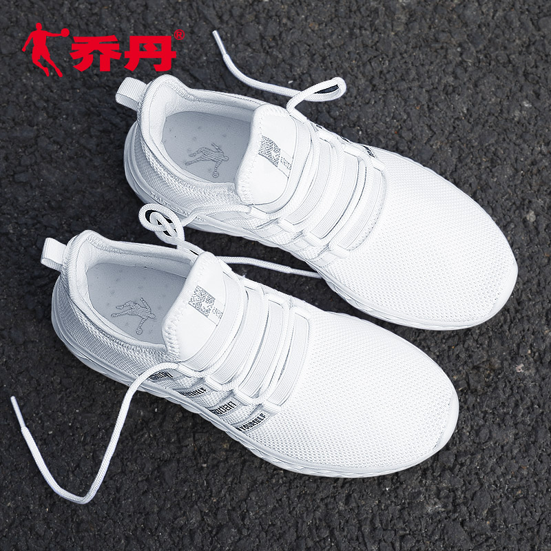 Jordan shoes 2019 spring new breathable casual running shoes mesh students  fashion lightweight white sports shoes · Zoom · lightbox moreview ·  lightbox ... fdca751bd