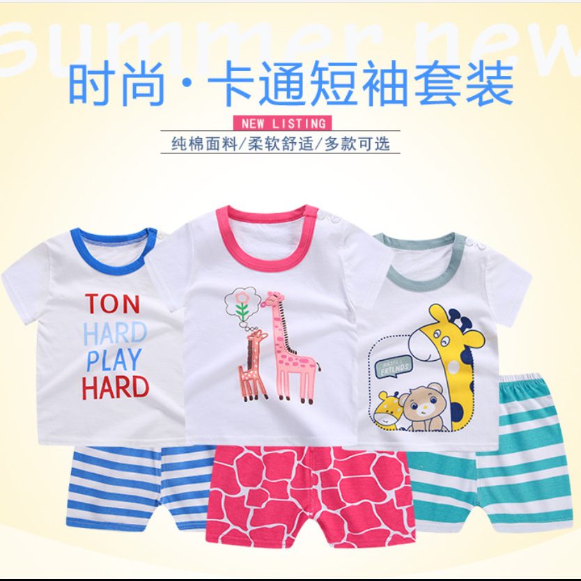Baby children's summer thin short-sleeved set cotton summer clothes boys girl sized shorts 123 years old.