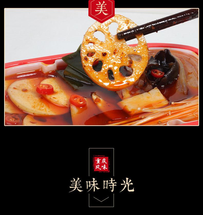 自助重庆麻辣烫速食酸辣粉土豆粉小火锅即食7
