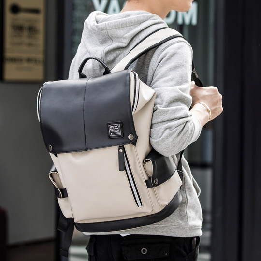 Ink shoulder bag men's casual leather travel computer bag Korean version of the youth personality backpack college student bag male