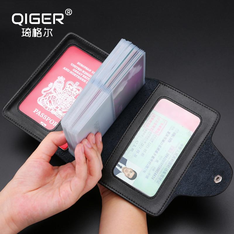 大容量卡包男真牛皮银行信用卡套多卡位女卡片包名片夹薄小驾驶证