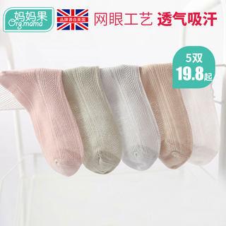 Month of autumn and winter socks spring socks pregnant women postpartum maternal relent wide mouth thin female models cotton summer summer sweat