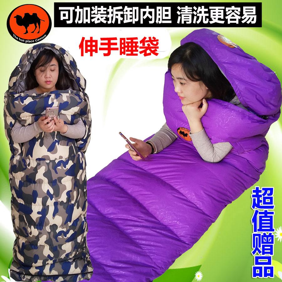 Спальный мешок Верблюд четыре сезона вниз спальный мешок для взрослых осенью и зимой на открытом воздухе кемпинга ручной стирке ультра легкий гусиный пух интерьера один утолщенный 酷地骆驼