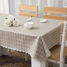 防水防油免洗防烫台布 桌布