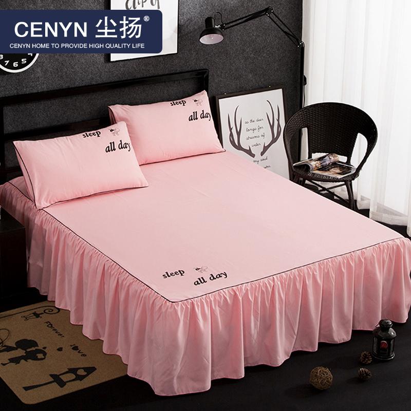 Đơn giản màu sắc đơn giản giường loại giường trải giường đơn mảnh trải giường 1,5 mét 1,8m giường chống trượt bảo vệ lá sen in - Váy Petti