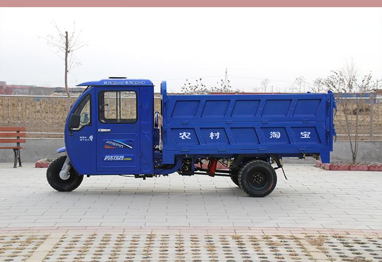 三轮摩托车 半五轮三轮摩托车全新农用货运自卸三轮车 阿里巴巴图片