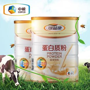买一送一中粮乳清蛋白质粉成人营养粉中老年