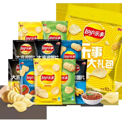 【乐事】多口味薯片礼包10包400克    29.9