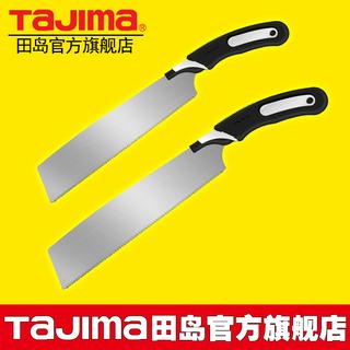 Tajima поле остров нож пила рука пила плотник сын япония домой плотник ручной работы плотник инструмент три стороны край, цена 508 руб