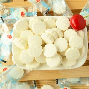 内蒙古特产奶片草原奶贝500g