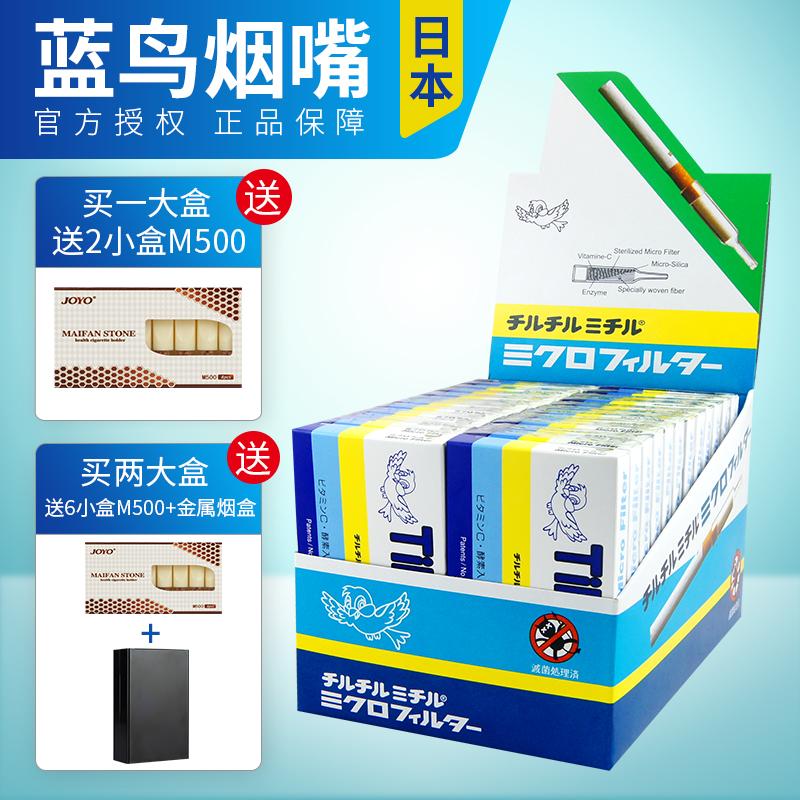 Tiltil Mitil фильтр для сигарет с птицей одноразовый импорт Японии синий Птичий индивидуальный фильтр мужской положительный