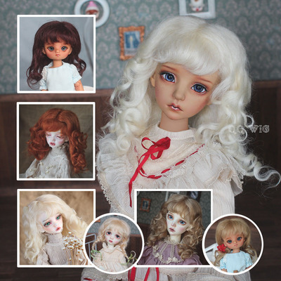 taobao agent 【QQ Wig】BJD/SD/imda/JerryBerry Mohair Wig for Baby QQ-21