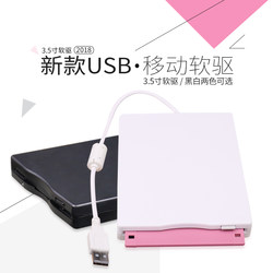 Free shipping usb external floppy drive 1.44M FDD external notebook desktop universal mobile floppy drive 3.5 inch