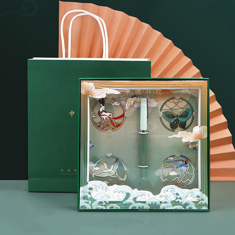 中国风金属书签钢笔礼盒礼袋可定制刻字印logo年会礼品送客户员工