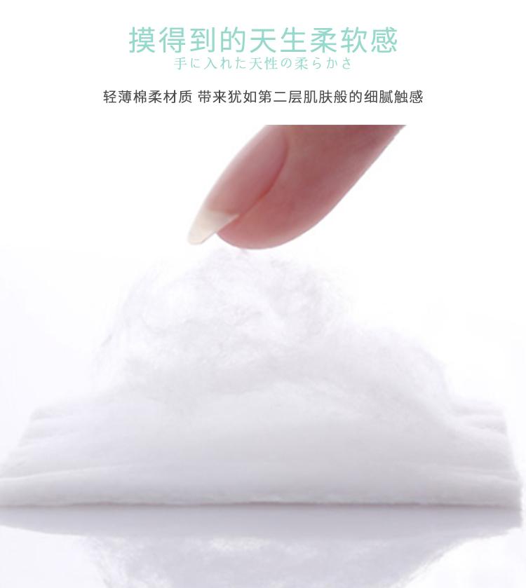 化妆棉洁面膜卸妆上妆粉扑双面双效厚款6