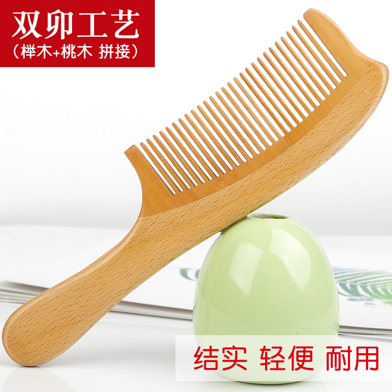 Comb Peach Wood Comb Sandalwood Comb Children Male Home Anti Static Hair Loss Head Meridian Massage Comb Sandalwood Portable