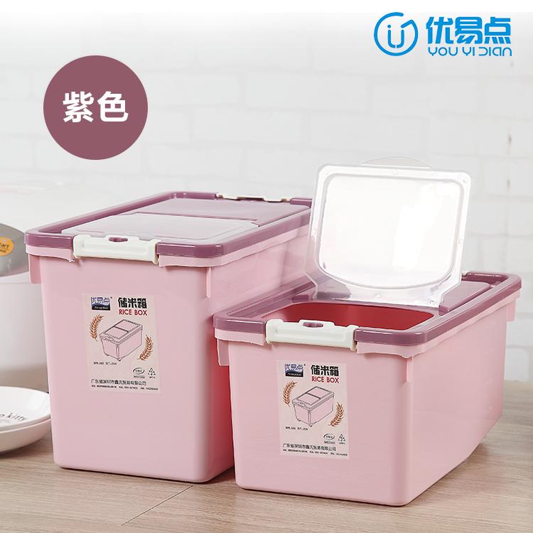Kitchen sealed rice bucket household plastic moisture-proof storage 20 kg installed rice rice flour insect storage rice box ... & Kitchen sealed rice bucket household plastic moisture-proof storage ...