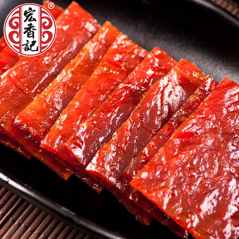 宏香记猪肉脯250g独立小包装即食猪肉干福建香辣原味零食小吃