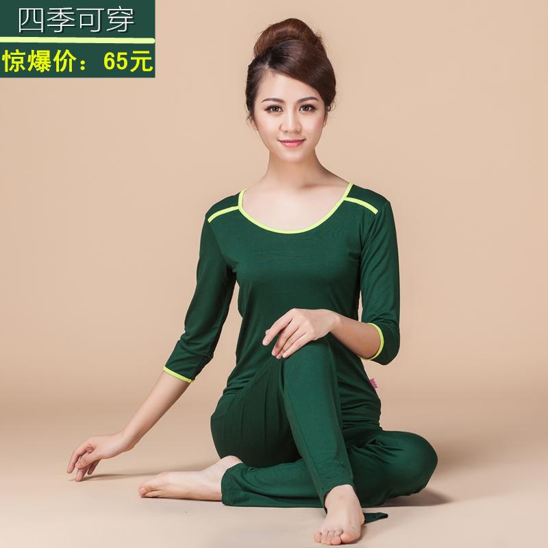 Одежда для йоги Dancing feather Gita  2018 2017