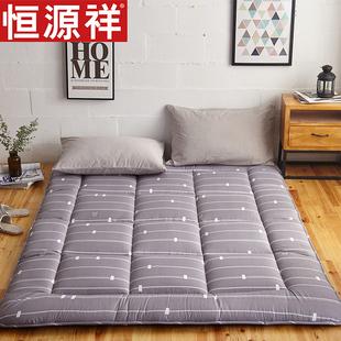 恒源祥床垫1.5m床加厚榻榻米床垫