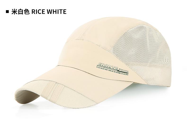 酷卡車品館 棒球帽 遮陽防曬帽子男士太陽鴨舌棒球帽速幹潮夏天薄騎車透氣戶外釣魚女