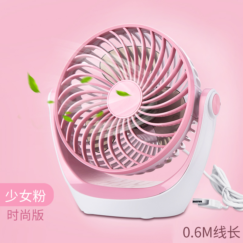 [GIRL POWDER ★ FASHION VERSION] 0.6M LINE LONG USB POWER SUPPLY SMALL FAN