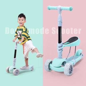 儿童滑板车2岁小孩男女溜溜车1-3-6岁可坐宝宝闪光四轮单脚滑滑车