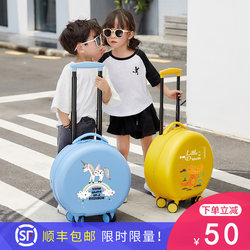 Can be mounted on children's cartoon trolley suitcase boys and girls small suitcase universal wheel 16 inch cute suitcase customization