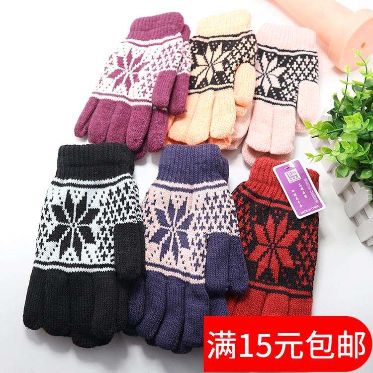 韩版秋冬天针织男女士户外工作劳保毛线五指分指手套保暖加厚批发
