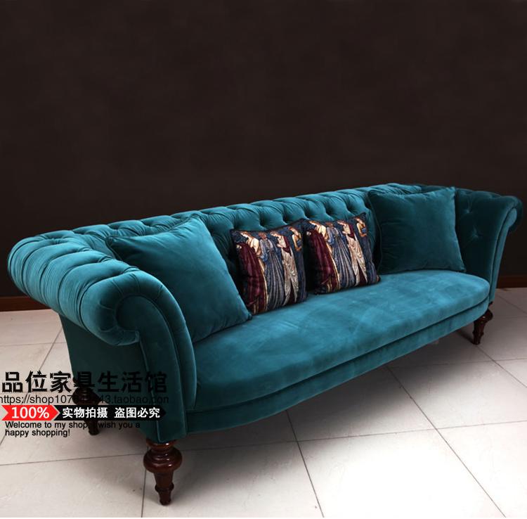 美式轻奢复古新古典布艺沙发客厅简欧弧形单双三人绒布沙发