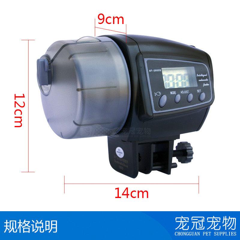 battery automatic feeder auto eheim dispenser food fish holiday everyday