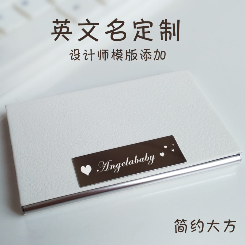 Ultra thin personality creative ladies business card holder womens ultra thin personality creative ladies business card holder womens business korean version of the cute simple business card box high grade exquisite colourmoves
