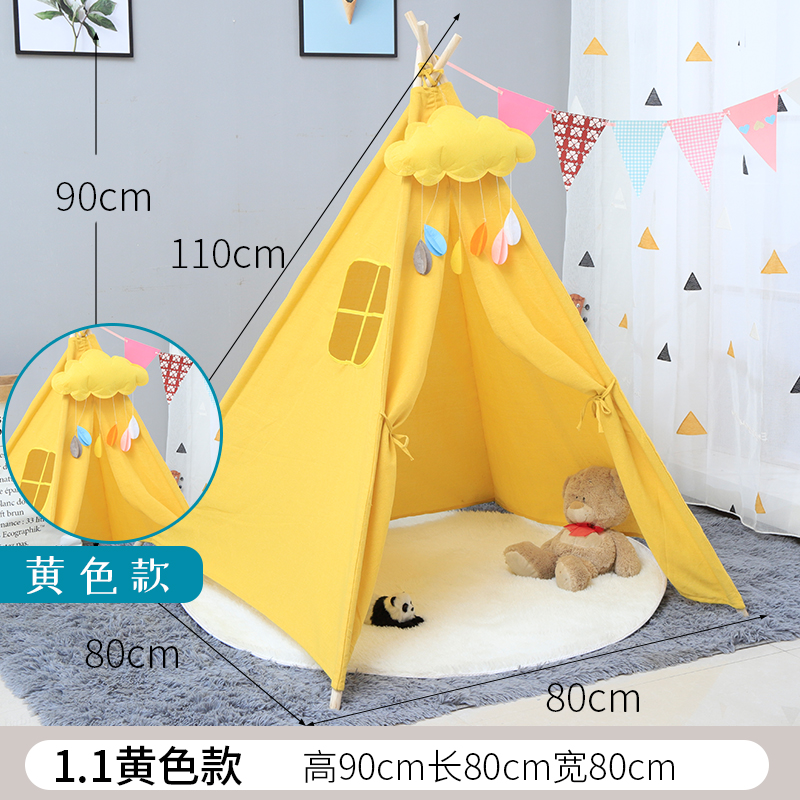Lemon Yellow 1.1 M Mini Tent