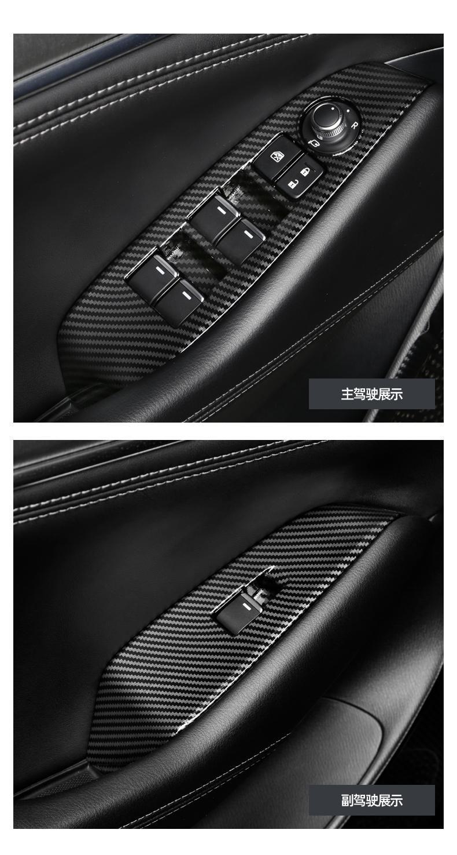 Ốp trang trí nâng hạ Kính Mazda 6 2020 - ảnh 7