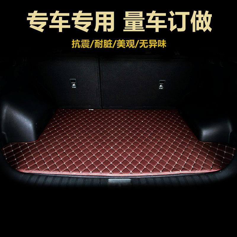 2018新款威马ex5专用汽车后备箱垫EX5内饰尾箱垫汽车防水改装