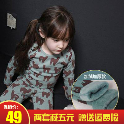 Children's clothing children's autumn and winter thermal underwear suit boys and girls thickening plus velvet cotton autumn clothes female baby pajamas