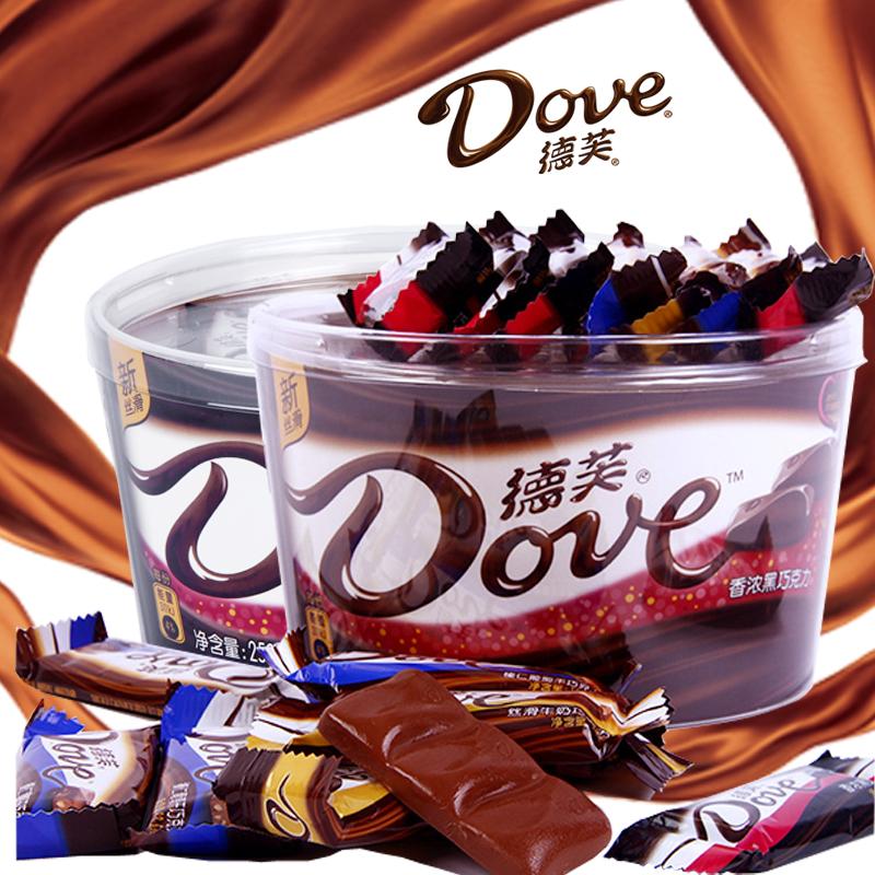 德芙巧克力多口味碗装 黑巧 牛奶 什锦 白巧 德芙巧克力休闲零食_7折