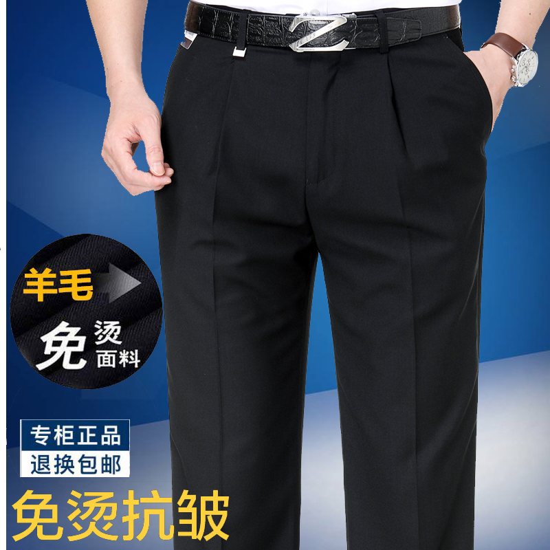 Suit pants men's summer thin middle-aged business and leisure wool mulberry silk wrinkle-free straight straight loose trousers