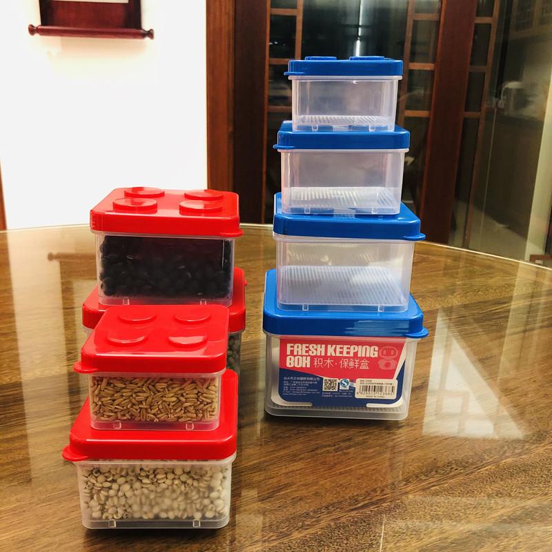 4件套塑料保鲜盒冰箱食品水果零食坚果多功能收纳微波炉加热饭盒