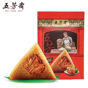 【五芳斋】4粽2味大肉粽100g*4只