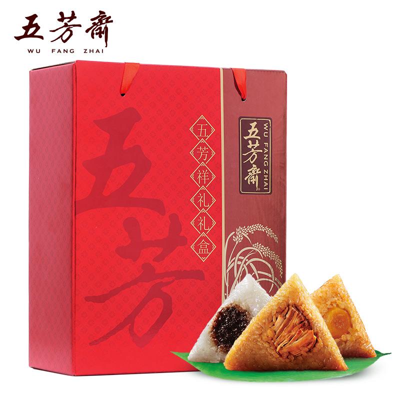 五芳斋粽子新鲜鲜肉棕子大肉粽早餐散装团购批发浙江特产嘉兴粽子