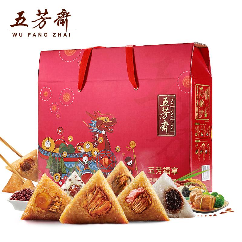 五芳斋 粽子福享礼盒装 6口味12只