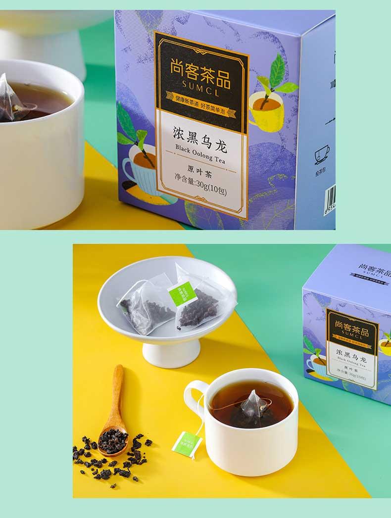 尚客茶品油切乌龙茶黑乌龙茶叶木炭技法日式茶袋泡茶冷泡茶盒装详细照片
