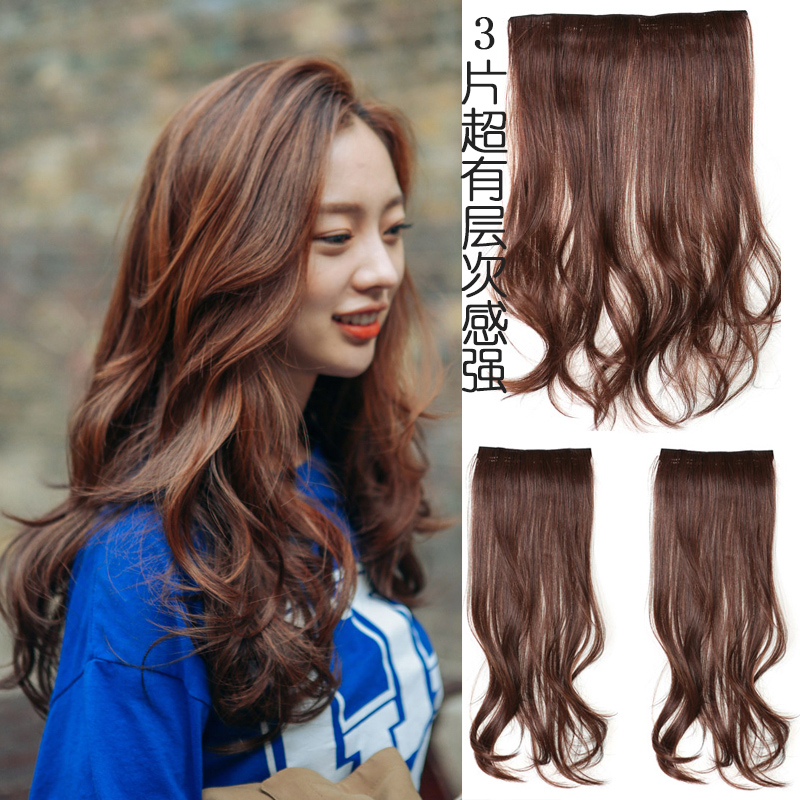 3 Pieces Of Hair Curlers Big Wave Long Curly Hair Wigs Female Hair