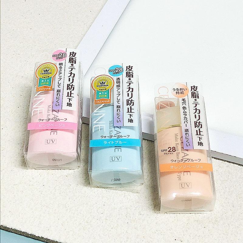 油皮必入日本倩诗丽控油妆前隔离霜保湿清爽乳三合一打底详细照片