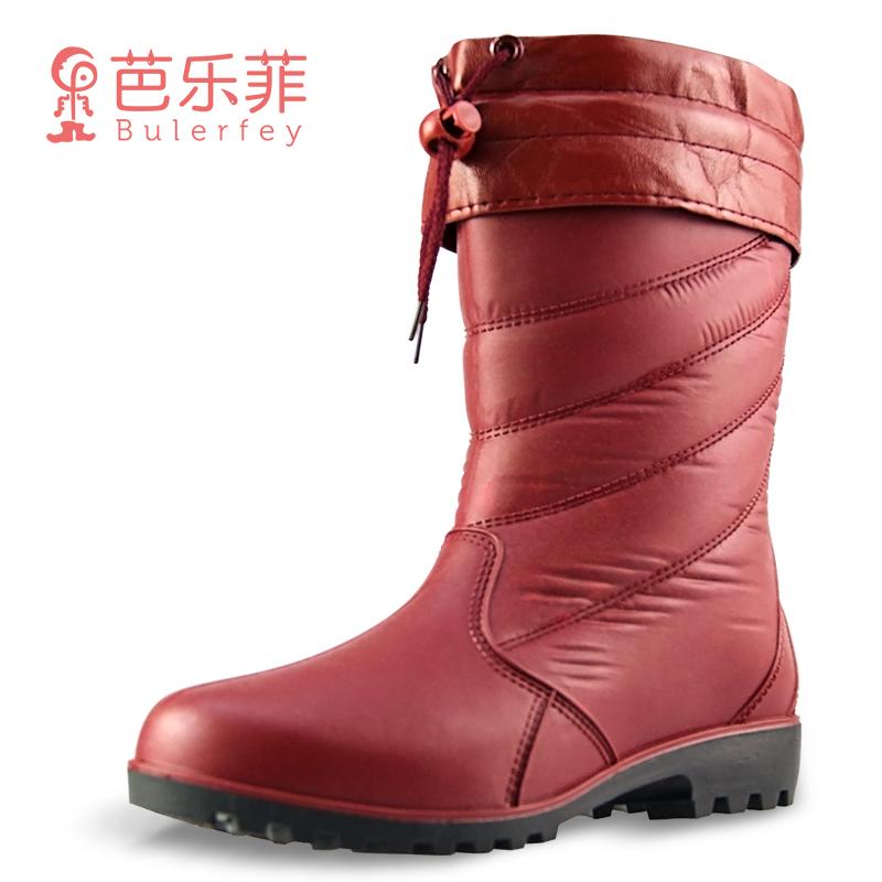 芭乐菲雨鞋女士中筒加绒水鞋女式防滑保暖胶鞋成人秋冬棉雨靴套鞋