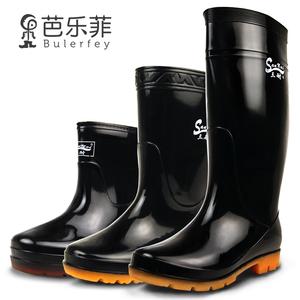雨鞋男夏季水鞋短筒雨靴春秋防滑防水鞋加绒中高筒加棉牛筋底胶鞋