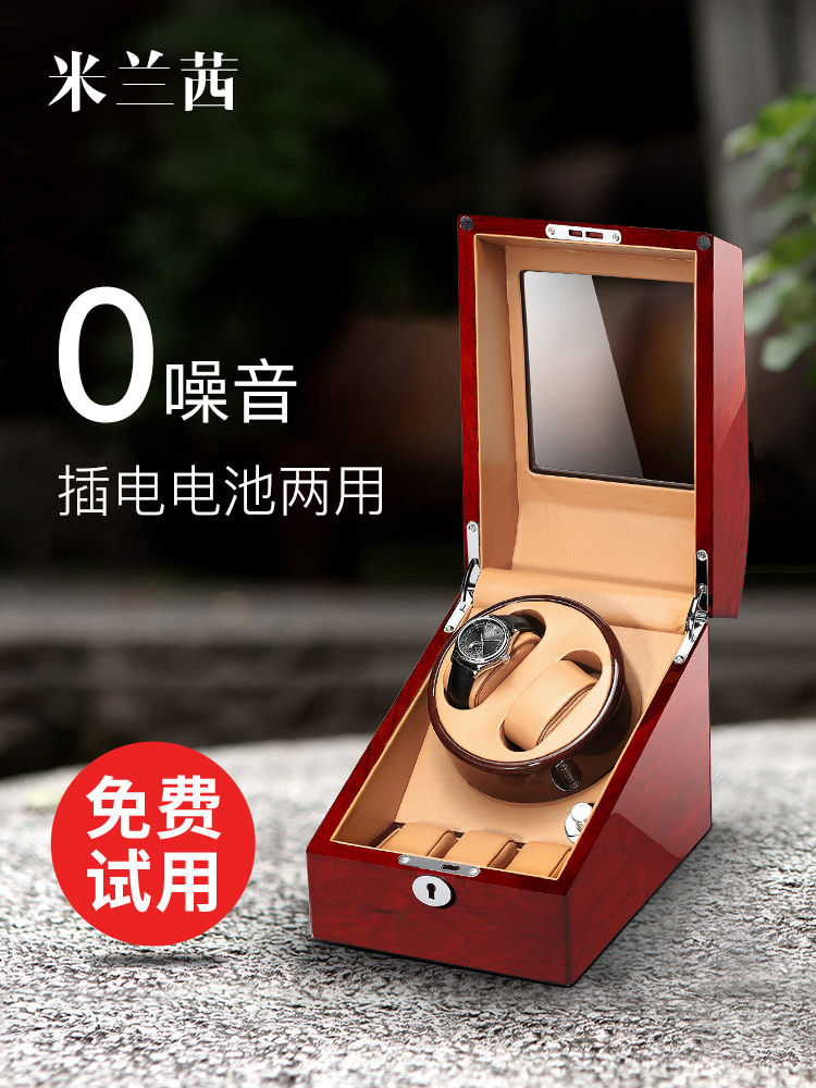 Milanesi shake table Turn table Mechanical watch turn placement Automatic watch box swing household single watch