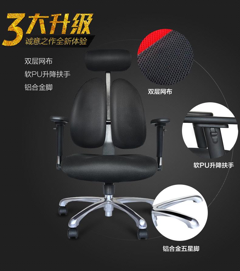 普格瑞司28BH人体工学椅质量很好,很大气,坐在上面特别舒服,下次有需要还是会回购的